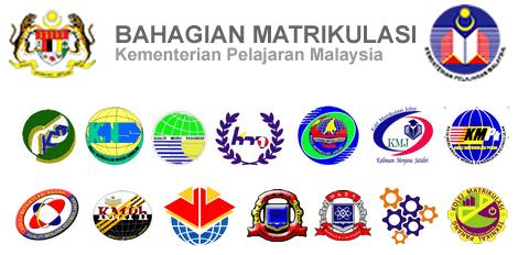 Senarai Kolej Matrikulasi di Malaysia untuk para lepasan SPM