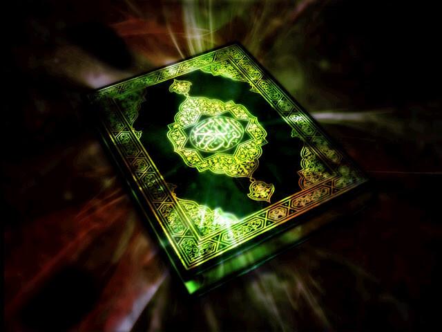 Definisi Al-Quran