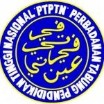 Bayaran Balik PTPTN