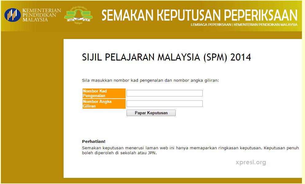 Keputusan SPM 2014/2015