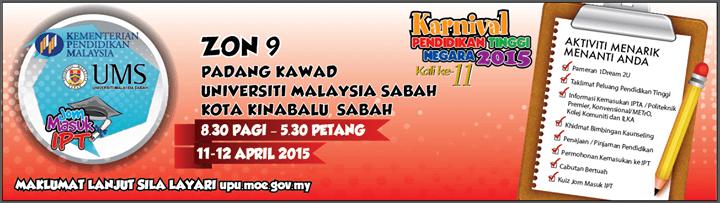 Jom Masuk U Sabah, Karnival Pendidikan Tinggi  2015