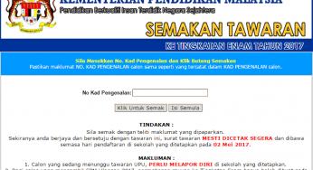 Xpresi Portal Pendidikan Kerjaya Dan Informasi Utama Di Malaysia