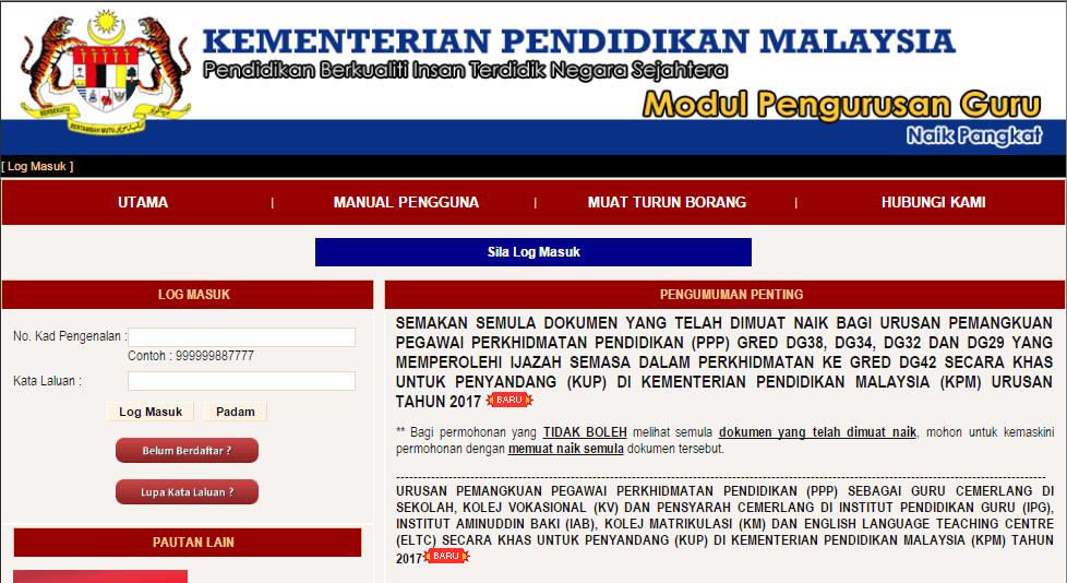 epangkat KPM