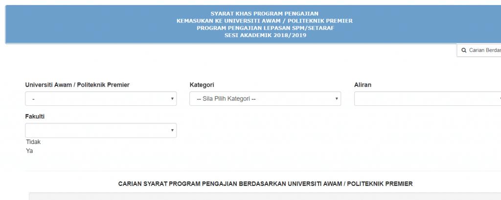 Pilih Universiti kategori dan aliran
