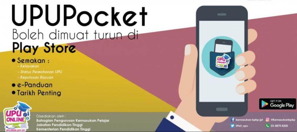 UPU poket