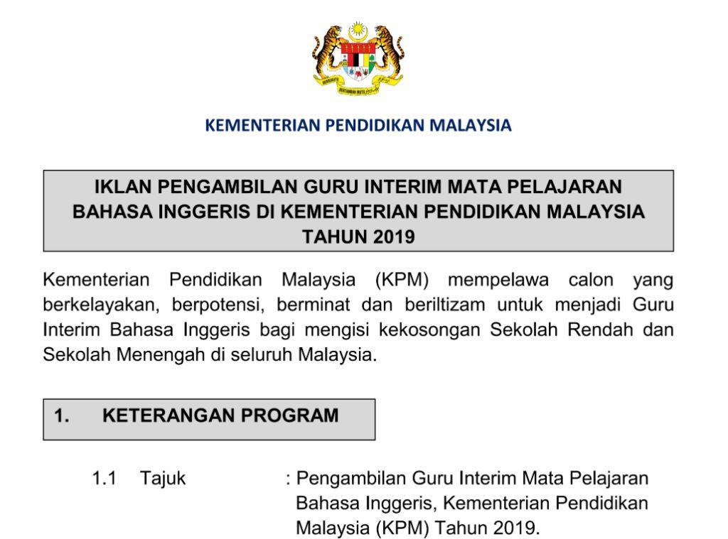 Permohonan GURU INTERIM  bahasa Inggeris kementerian Pendidikan Malaysia 2019