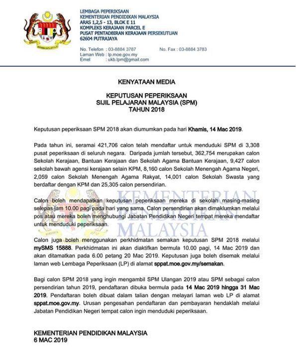 Tarikh Keputusan SPM 2018 Pada 14 March ini