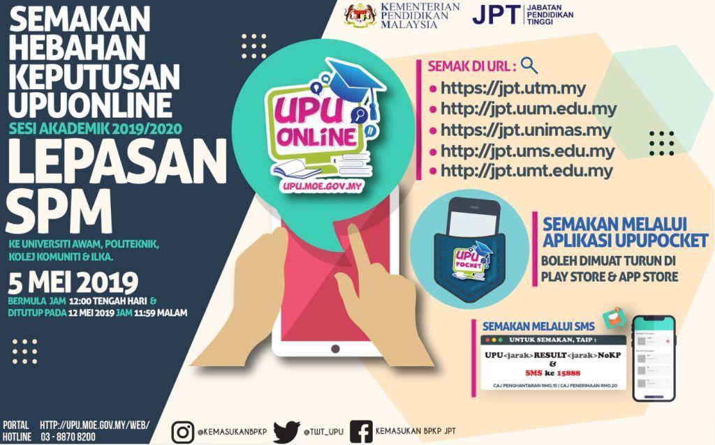 Semakan UPU Online Lepasan SPM Setaraf 2019/2020